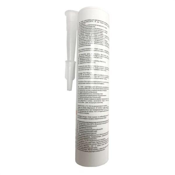 Клей Монтажный NMC Adefix P5 310 ml