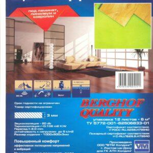 Подложка Листовая Berghof Quality 2 мм