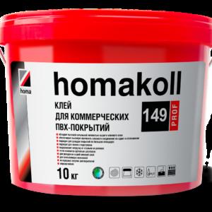 Клей для коммерческих ПВХ покрытий Homakoll 149 Prof 1 кг