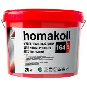 Клей для коммерческих ПВХ покрытий Homakoll 164 Prof 1.3 кг